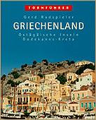 Griechenland Reisef�hrer - Attika Festlandreisen