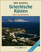 Griechenland Reisef�hrer - Griechische Inselwelt